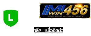 line imi1